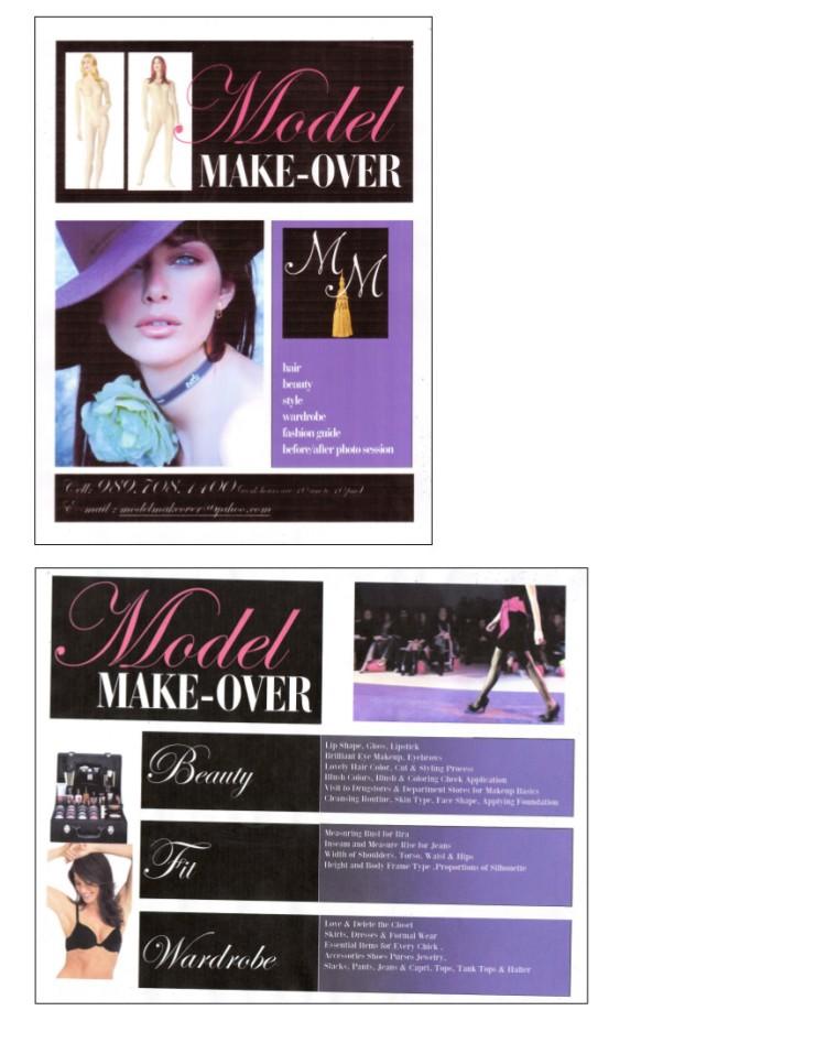 ModelMakeoverportfolio-7-20-2013
